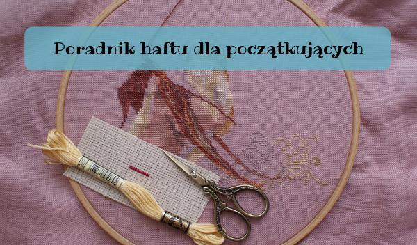 poradnik haftu, Poradnik haftu dla początkujących